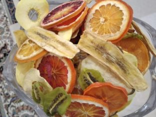 Wholesale: Dried Fruits